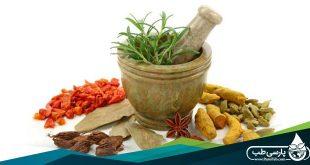 درمان بیماریها با طب سنتی