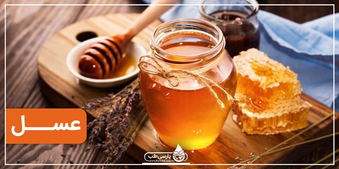 خواص دارویی عسل