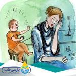درمان افسردگی بارداری و افسردگی بعد از زایمان