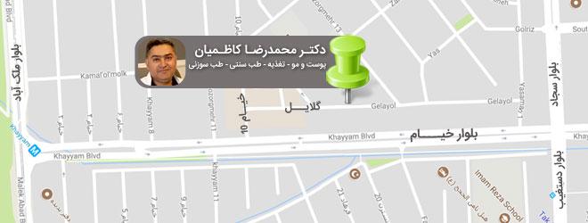 آدرس مطب دکتر محمدرضا کاظمیان روی نقشه