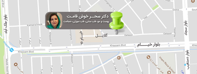 آدرس مطب دکتر سحر خوش قامت روی نقشه