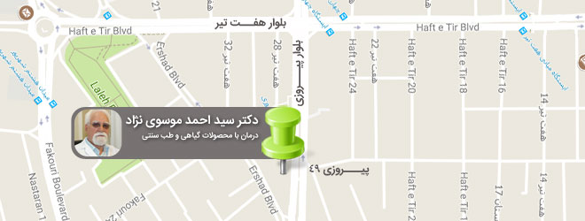 آدرس مطب دکتر سید احمد موسوی نژاد روی نقشه
