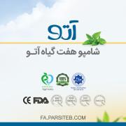 f-seven-plants-shampoo-b