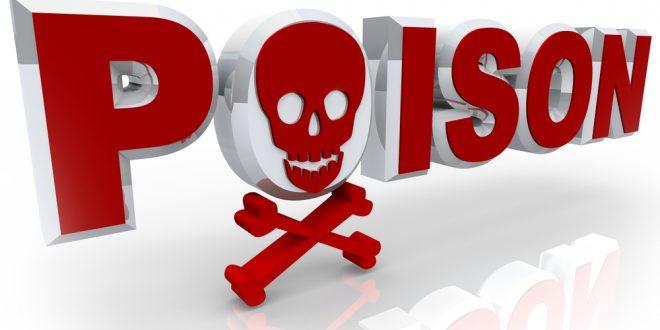 poison مسمومیت