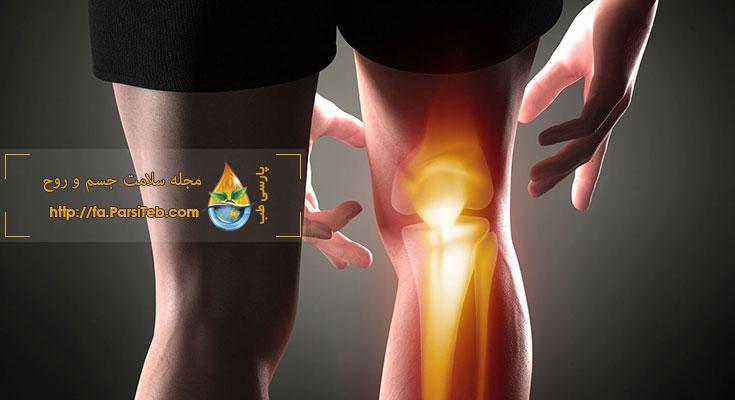 علت زانو درد و روش های درمان