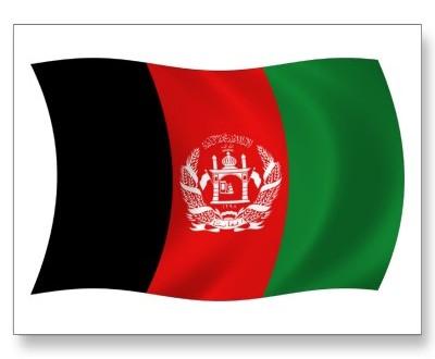 تاریخچه افغانستان