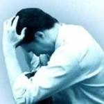 نقش گياهان در درمان افسردگي