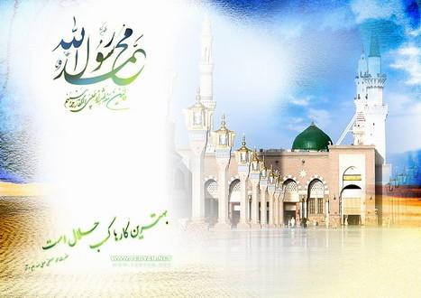 حضرت محمد(ص) از نگاه بزرگان غیر مسلمان