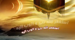 توصیه های تغذیه ای در ماه مبارک رمضان