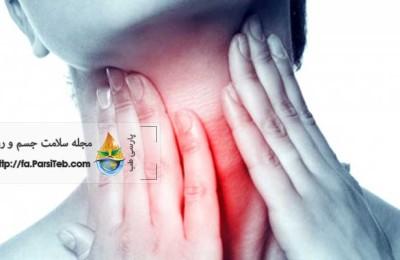 درمان گلو درد پارسی طب