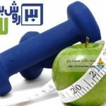 کاهش وزن تدریجی با 30 روش