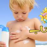 ضد آفتاب خوب چه ویژگی هایی دارد ؟