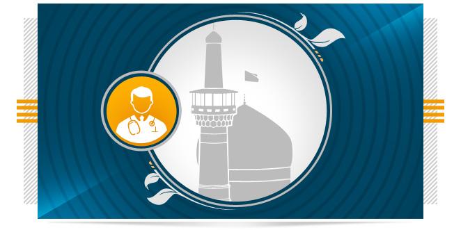 مراکز درمان با طب سنتی در مشهد