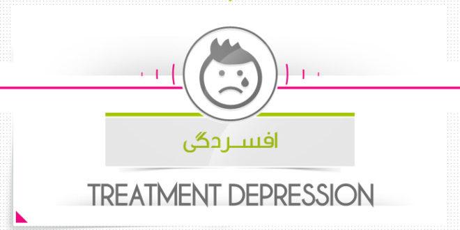 درمان افسردگی با محصولات پارسی طب