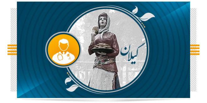 مراکز طب سنتی در گیلان متخصص طب سنتی در رشت ( حجامت، زالو درمانی، درمان با گیاهان) - پارسی طب