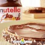 nutella1