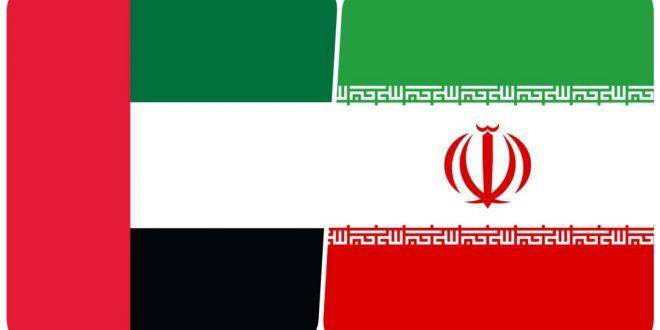 همکار تجاری در امارات