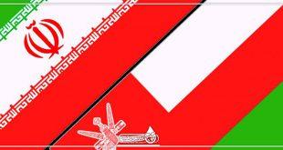 نیاز به همکار تجاری در عمان