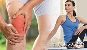 درد عضلانی از عوارض خانه تکانی