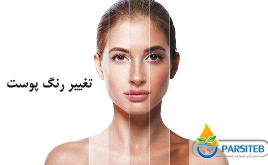 تغییر رنگ پوست نشانه های کمبود ویتامین در بدن