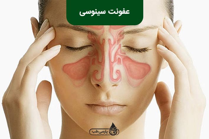 مصرف آنتی بیوتیک