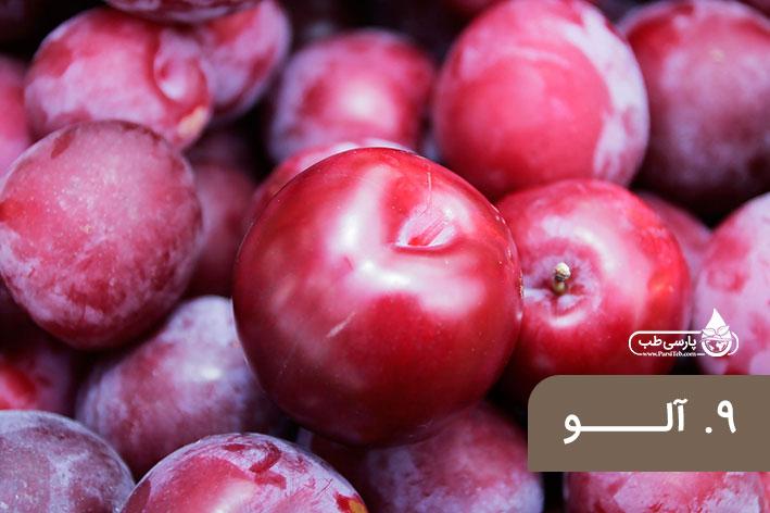 13 میوه چربی سوز