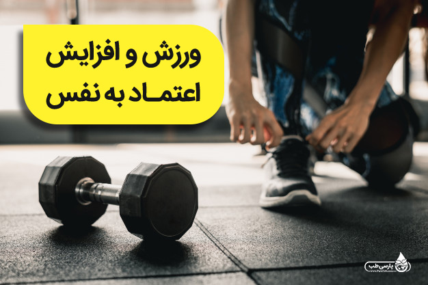 هفته ورزش