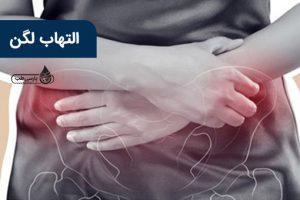 کمر درد در زنان