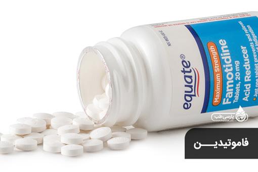 درمان کووید۱۹