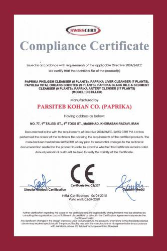 Parsi Teb Company Compliance Certification
