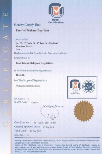 Parsi Teb Company Nobel Certification Halal Food Islamic