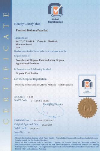 Parsi Teb Company Nobel Certification Organic