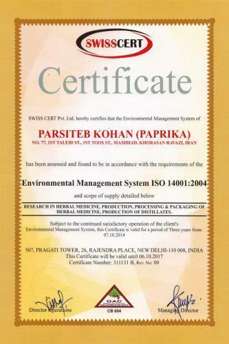Parsi Teb Company Swisscert Environmental Management