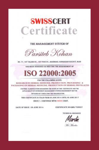 Parsi Teb Company Swisscert ISO 22000-2005 Certificate